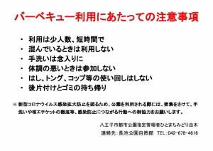 Photo_20201113110001