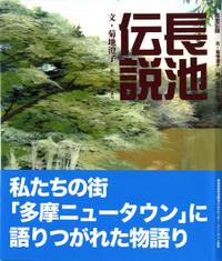 20080821h_2
