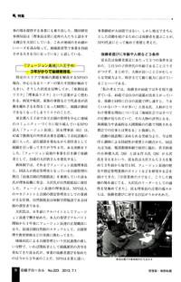 Nikkei_201307a