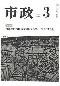 2009shizei3a
